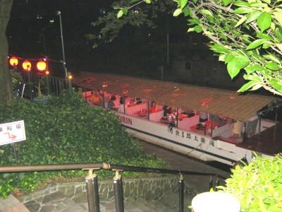 屋形船キックオフ